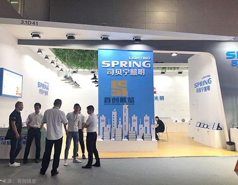 guang州展台设计an例:司贝宁zhao明 te装展lan设计