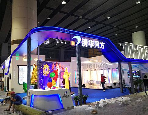 guang州展台设计an例:qing华同方 展位装xiu