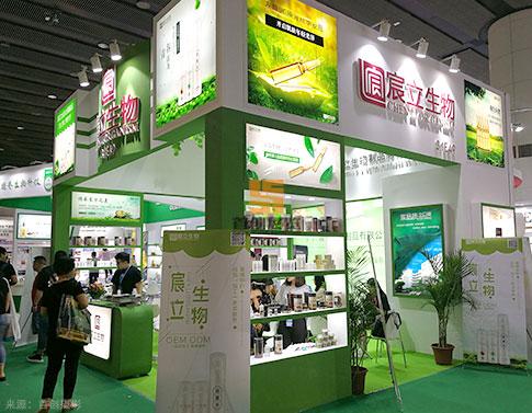 guang州展lan设计an例:宸立生物 te装展lan设计