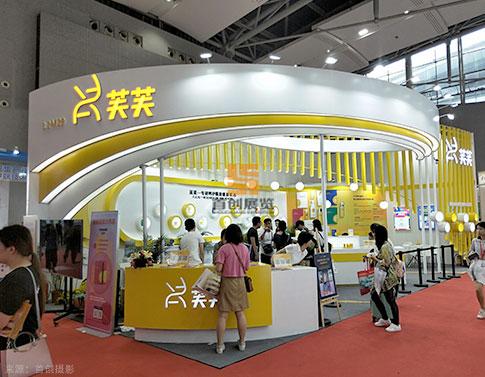 guang州展lan设计an例:芙芙 展位展示搭建
