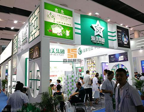 guang州展lan设计an例:源美集团 展示展lan