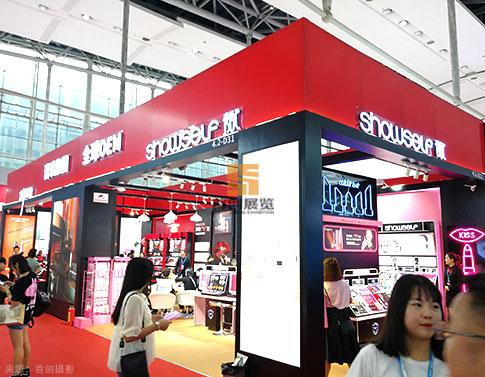 guang州展lan设计an例:蕾琪集团 展lan展台设计